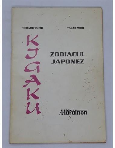 Zodiacul japonez, Richard Smith,...